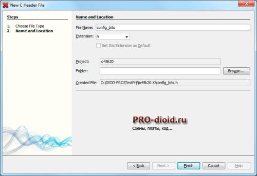 Окно добавления нового h-файла в MPLAB X