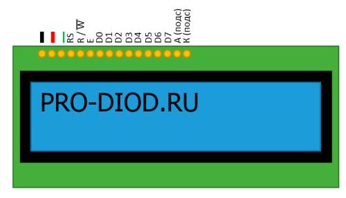 Интерфейс дисплея на HD44780