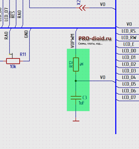 Изменение в RC-цепи для ШИМ